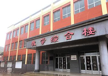 公司承建的会宁县汉岔中学教学楼(建筑面积2100平方米)