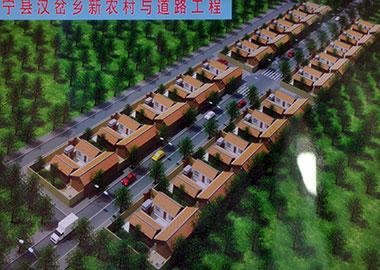 公司承建的会宁县汉岔镇祥和小区(效果图)